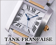 sell cartier tank Francaise